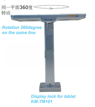 COMER table anti-theft display locking for tablet ipad in shop, hotels, restaurant, desk display stands